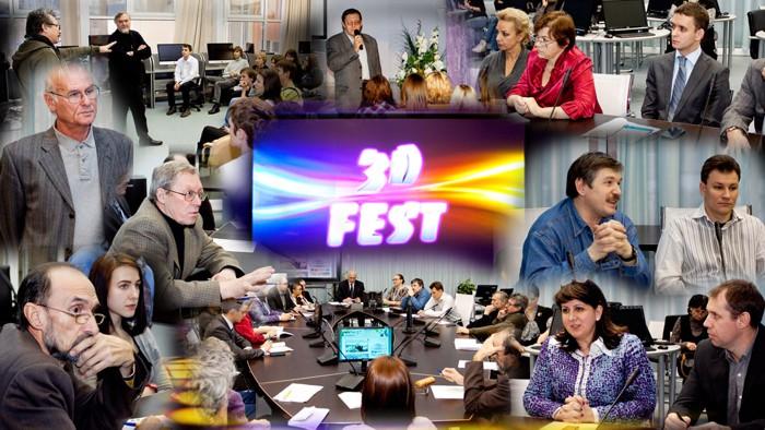 IV Международный 3D-стерео Кинофестиваль