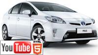 3 Drives 3D: третье поколение Toyota Prius на YouTube 3D