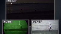 HD-камера Falcon Eye KC-2000: полноцветное ночное видение
