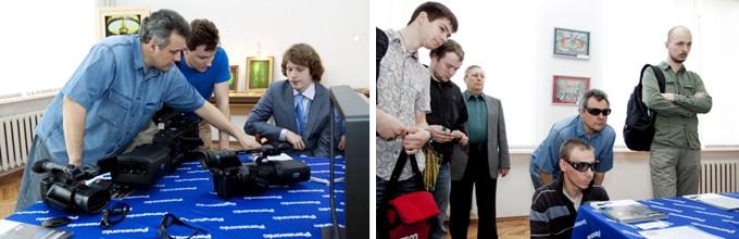VI международная конференция «Запись и воспроизведение объемных изображений в кинематографе и других отраслях»