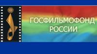 XVIII фестиваль архивного кино «БЕЛЫЕ СТОЛБЫ – 2014»: стереофильмы из Госфильмофонда