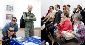 VI научно-техническая конференция «Запись и воспроизведение объемных изображений в кинематографе и других областях»