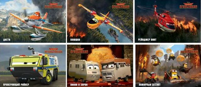 3D-мультфильм «Самолеты: огонь и вода»