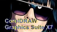 CorelDRAW Graphics Suite X7 RUS: новый дизайн, новые возможности