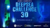 3D-фильм Дж. Кэмерона «Вызов бездне 3D» покажут на кинофестивале в Довиле