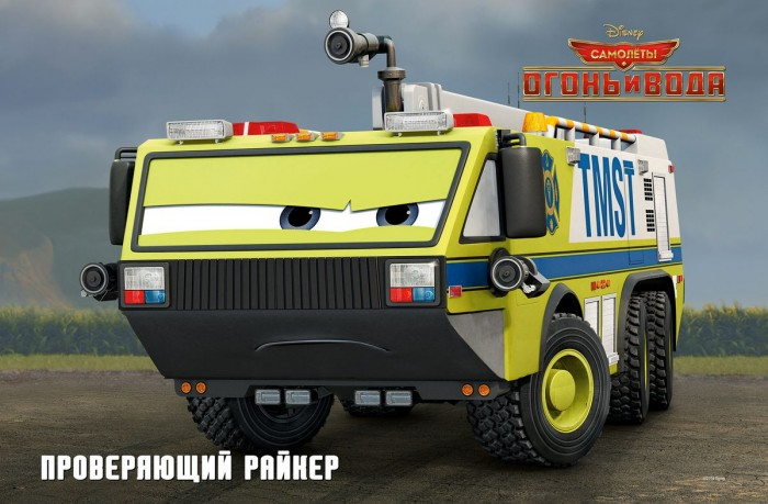 Самолёты: Огонь и вода (Planes: Fire and Rescue) в 3D : много материалов и подробности