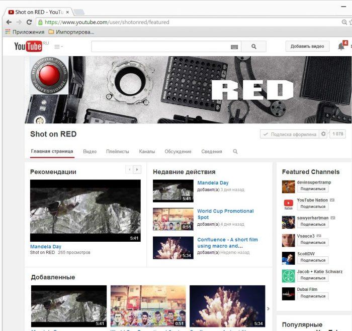 RED и YouTube: потоковое 4K-видео, теперь с обновлённым кодеком VP9