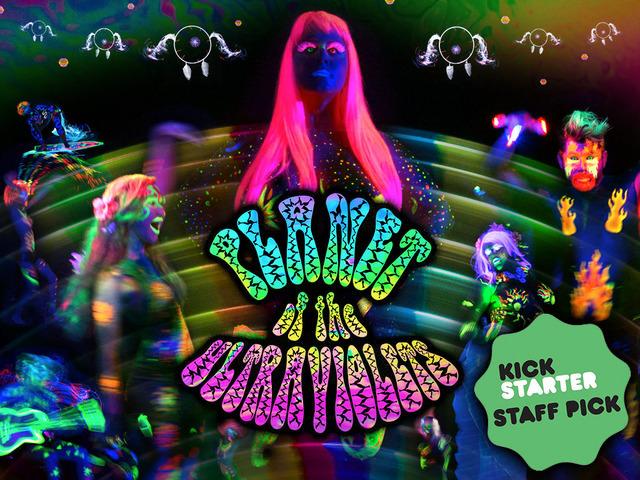 «Планета Ультрафиолета» (Planet of the Ultraviolets): трёхмерный фильм на сайте Kickstarter