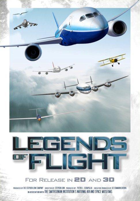 Легенды о полете (Legends of Flight) на YouTube 3D: неземные приключения в 44-минутной документалке