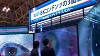NHK показала 8K стерео 3D-видеофильм и 4K стерео 3D без очков