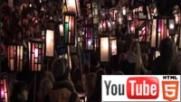День святого Мартина: праздник фонарей на YouTube 3D