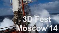 Открывается Пятый Международный Московский 3D-стерео Кинофестиваль 2014