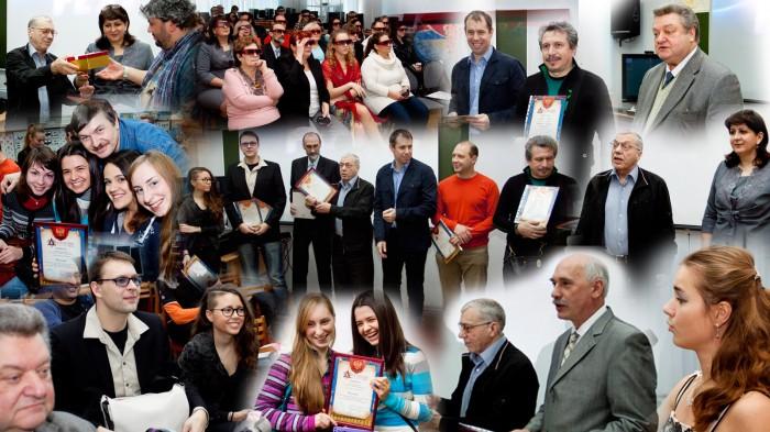 Пятый Международный Московский 3D-стерео Кинофестиваль 2014