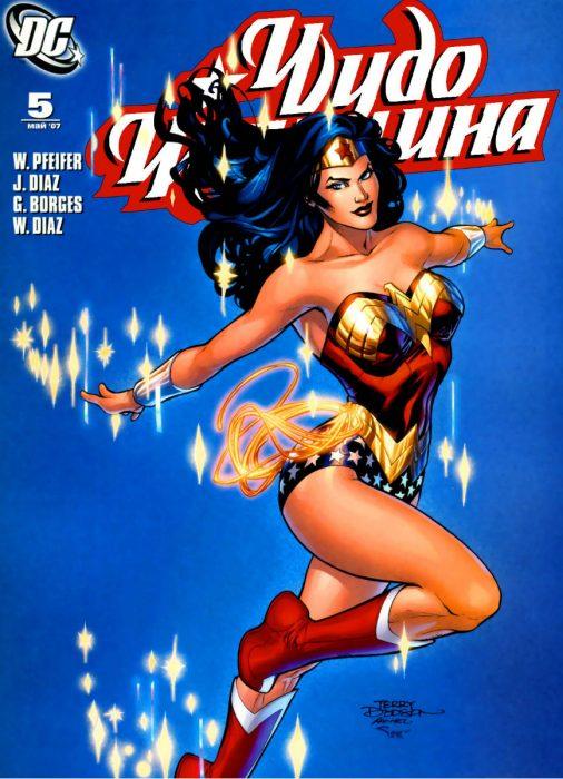 """""""Чудо-женщина"""" (Wonder Woman)"""
