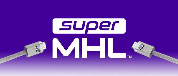 superMHL: новый интерфейс с поддержкой 4K/8K телевизоров