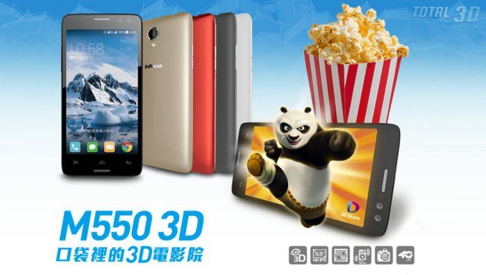 Infocus M550 3D: смартфон с 5,5-дюймовым FHD авто стерео 3D-дисплеем