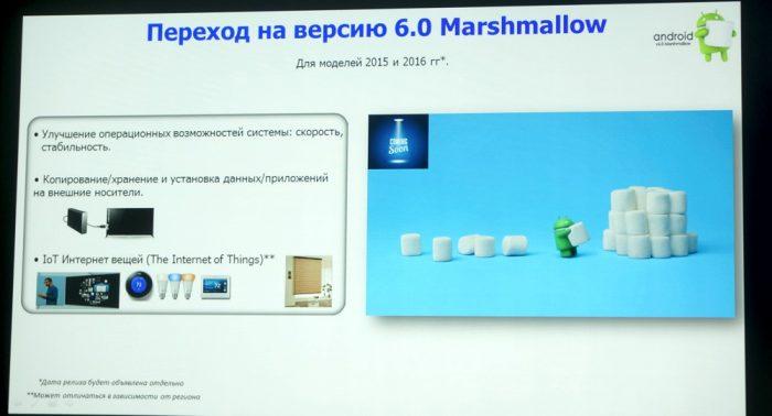 ТВ BRAVIA 2015 и 2016 года на платформе Android TV получает обновление 6.0 (Marshmallow)