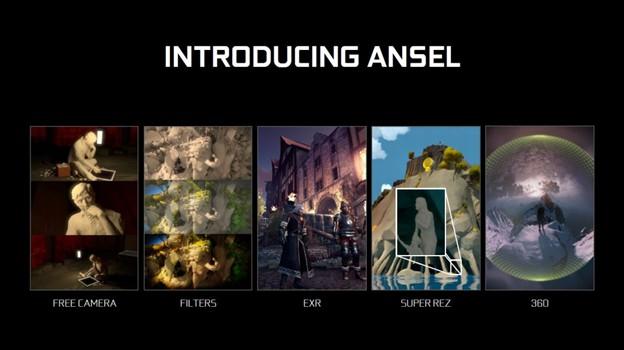 инструмент захвата изображений NVIDIA Ansel