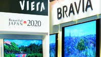 Sony и Panasonic начнут продажи 8K-телевизоров к Олимпиаде-2020 в Токио