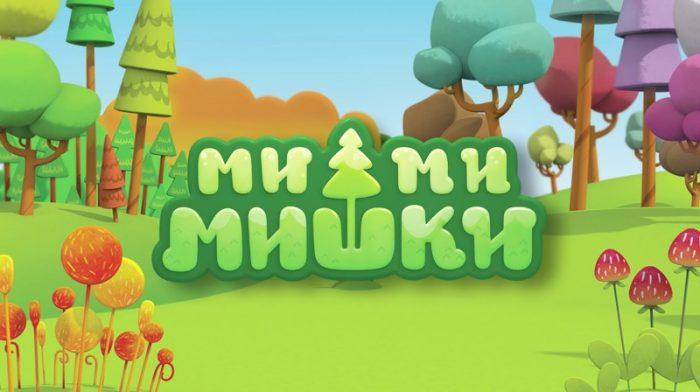 """VR-сериалы """"Ми-ми-мишки"""" и """"Волшебный фонарь"""""""