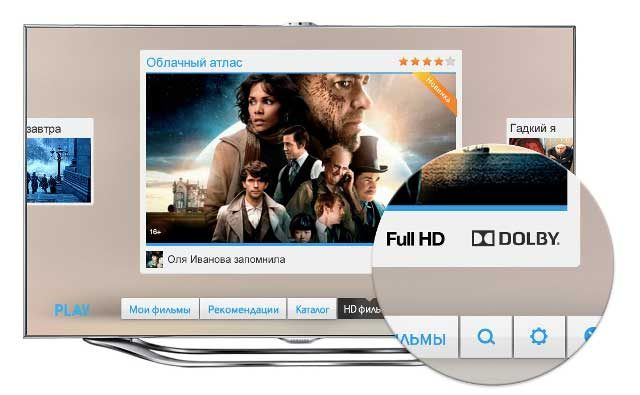 Samsung Smart TV with Dolby