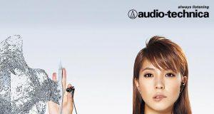 Портативные наушники Solid Bass от Audio-Technica: скоро в России