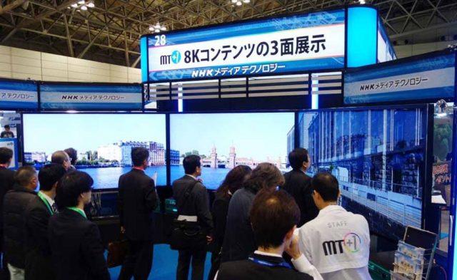 Суперширокий панорамный экран с качеством 3 х 8K из трёх 98-дюймовых 8K-телевизоров