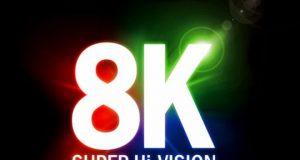 Спутниковый тюнер Sharp 8K/Super Hi-Vision