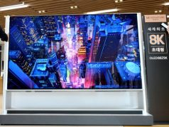 LG 88Z9: первый OLED 8K-телевизор идет в розницу